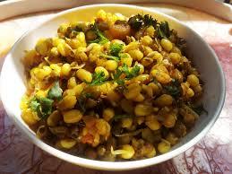 Indian Curry Recipe vegetarian