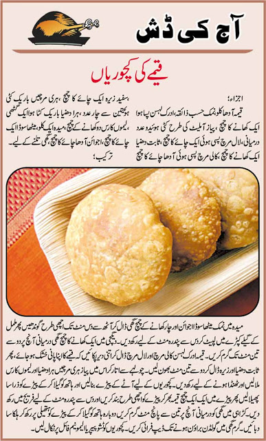 Indian recipes in urdu dhokla bali indian cuisinebali indian cuisine indian recipes in urdu dhokla forumfinder Choice Image