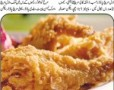 Indian Recipes in Urdu for Cooking Time at Your Kitchen